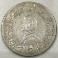 1927 Birth of Republic of China Silver Dollar Coin Y-318s (s6)