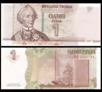 TRANSNISTRIA 1 Rublei, 2007, P-42, UNC World Currency