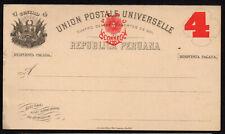1884 PERU UNION POSTALE UNIVERSELLE REPUBLICA PERUANA Reply Paid postcard 4c NEW