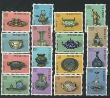 RO China1981-84 Ancient Enamelware (16v, 4 Cpt Sets) MNH