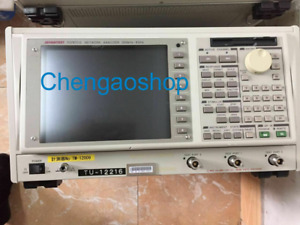 ADVANTEST R3767CG 300kHz-8GHz Analyzer By DHL or EMS with 90 warranty #G781 xh