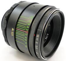⭐SERVICED⭐ HELIOS 44-2 58mm f/2 USSR Lens M42 + Adapt. Fuji Fujifilm X-Mount FX