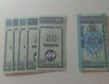 Mongolia 50 mongo in fds lot 5 pcs