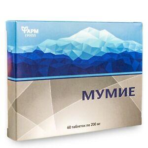 60 TABS Altai Shilajit Resin High Quality Pure Mumijo Mumio Mumie Mumiyo