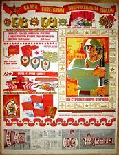 Big Poster Original Soviet Union Armed Forces Military  Russia Propaganda USSR