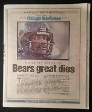 Nov 2, 1999 Chicago Sun-Times Walter Payton Dies Complete 120 PG Newspaper BEARS
