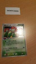 Japanese - Bellossom - 007/106 - Holo - Pokemon Card