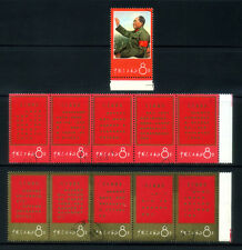 China PRC 1967' W1 Thoughts of Mao Tse-Tung CTO Cpt Set NH OG