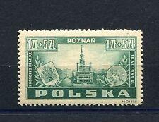 POLAND 1945 CITY HALL OF POZNAN SCOTT B40 PERFECT MNH QUALITY