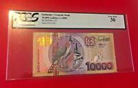 SURINAM REPUBLIC 10000 GULDEN 2000 ISSUE PCGS CURRENCY VERY FINE 30