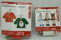 Holiday Christmas Craft Kits - For Kids Ages 4+