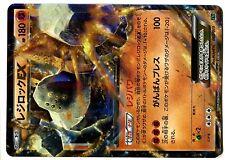 POKEMON JAPONAISE HOLO N° 003/019 REGIROCK EX 180 HP Attack 100