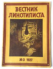 1927  «ВЕСТНИК ЛИНОТИПИСТА» Printing Equipment Magazine #3 German Edition