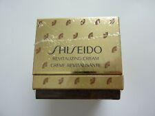 Shiseido Revitalizing Cream, 1.4 Oz/40ml NEW in Sealed