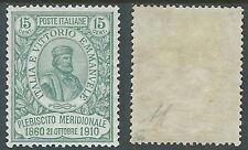 1910 REGNO GARIBALDI 15+5 CENT VERDE MH * - I1