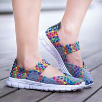 Hot Sale Women's Comfort Woven Shoes Walking Shoes Slippers Elastic Trainers New