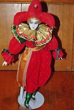 """Unbranded 19"""" tall clown/performer/court jester doll-hard plastic with soft body"""
