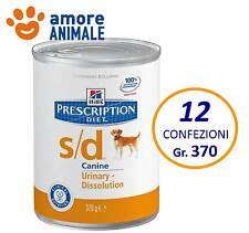 12 confezioni Hill's prescription diet cane S/D 370 grammi - umido per cani