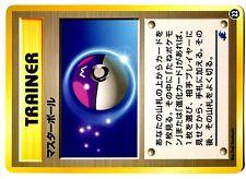 PROMO POKEMON JAPANESE - Totodile Kaiminus 1999 - N° MASTER BALL (22)