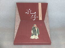 Silk Stamp Album of Confucius, China, Limited edition