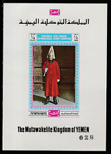 Yemen (215) 1970 Philympia - Guard on Sentry Duty deluxe sheet unmounted mint