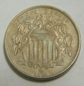1866 - Shield Nickel - With Rays - 5¢