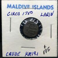 MALDIVES ISLAND - LARIN - CIRCA - 1750 - Copper - Coin - Scarce !