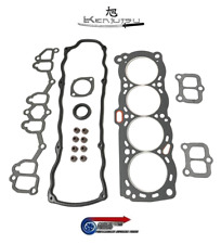 Complete Head Gasket Set VRS - For S12 Nissan Silvia ZX Turbo CA18ET