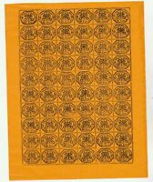 FRANCOBOLLI - 1867 STATO PONTIFICIO C.40 E/2823