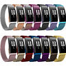 Milanese Magnetic Stainless Steel Watch Band Wrist Strap For Fitbit Inspire/HR