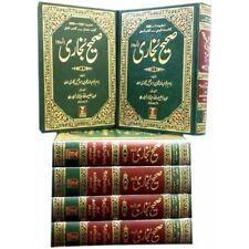 Urdu: Sahih Al-Bukhari Arabic with Urdu Translation 6 volume Set - Darussalam