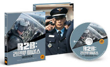R2B : Return to Base (Blu-ray) CJ E&M Collection no 25/English Subtitle/Region A