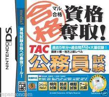 Used DS Marukou Kakusika Kudatsisyu! Tac Koumuinnsike  NINTENDO JAPANESE IMPORT