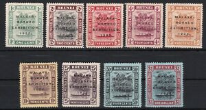 British Commonwealth. Brunei.  1922 Malaya - Borneo Exhibition set Mint / MNH