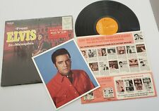 """From ELVIS In  Memphis. Vintage 1969 LP. Bonus """"Limited Time Only!"""" Signed Photo"""