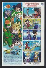 Japan 2011 Animation Hero and Heroine Dragon Ball  Stamps Series No 17