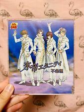 🌸 The prince of tennis 🌸 Hyotei eternity Absurdity CD japan anime used
