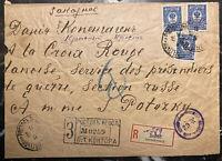 1914 Rostoff Latvia RUSSIA Censored Cover To The Red Cross POW Agencies Denmark