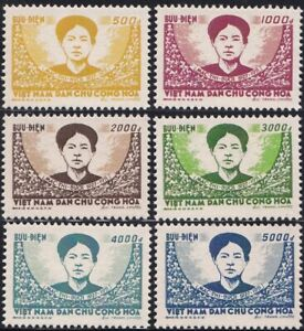 1956 North Vietnam Mac-Thi-Buoi Guerrilla Set Gummed Used Reproduction Stamp sv