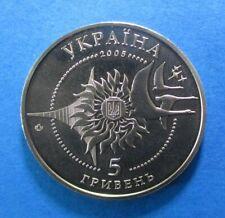 UKRAINE 5 HRYUEN 2005 AVIATION UNC KM 362 #5398#