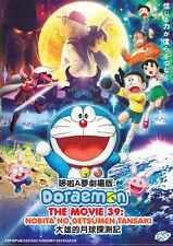 Doraemon The Movie 39: Nobita No Getsumen Tansaki - US Seller Ship FAST