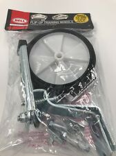 "Bell Adjustable Flip-Up Training Wheels - 12""- 20"" Wheels Easy Install Sturdy"