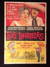 LOS LAURELES (1961) * ELVIRA QUINTANA * DEMETRIO GONZALEZ * ARGENTINE 1sh POSTER