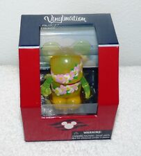 """Vinylmation Disney Cruise Line 3"""" DCL Hawaii Lei (NEW IN BOX)"""