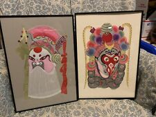 Lot of 2 Vintage Chinese Paper Cuts Artwork Art Hand Painted colorful Framed Art
