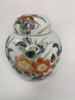 Vtg Ginger Jar Lid Orange White Floral