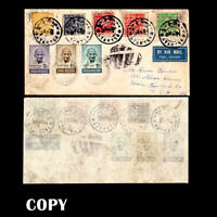 INDIA 1948,TBET 1933 5 different values on cover tied by native GYANTSE     COPY