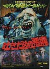 Street Trash 1987 Re-Release Japanese Chirashi Mini Movie Poster B5