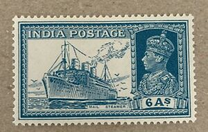 India Sg 256 Lmm Cat £17