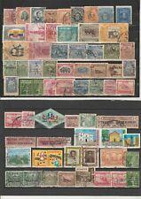 Briefmarkenlot Süd Amerika  O / X / XX  siehe Scan  / Lot 5454 /  2 Bilder